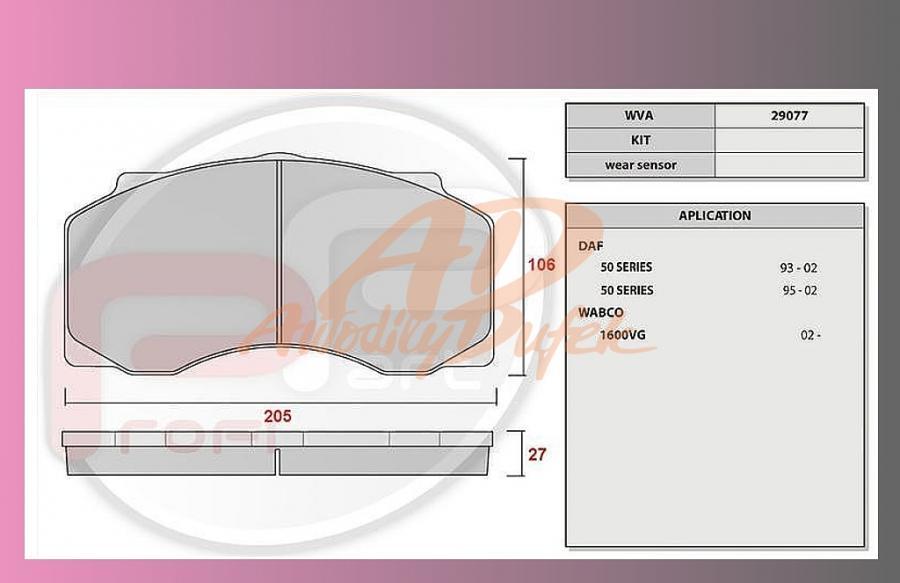 desky brzdové DAF 55