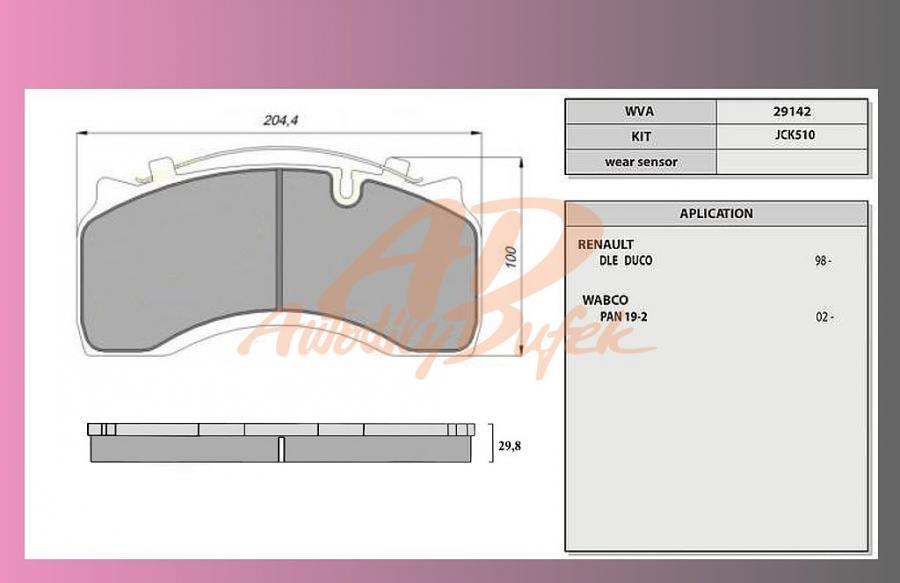desky brzdové DAF 55LF,RENAULT MIDLUM-