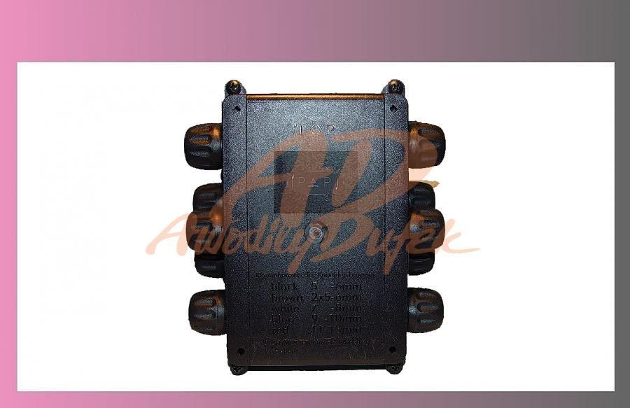 krabice rozvodná IP54 -ADR